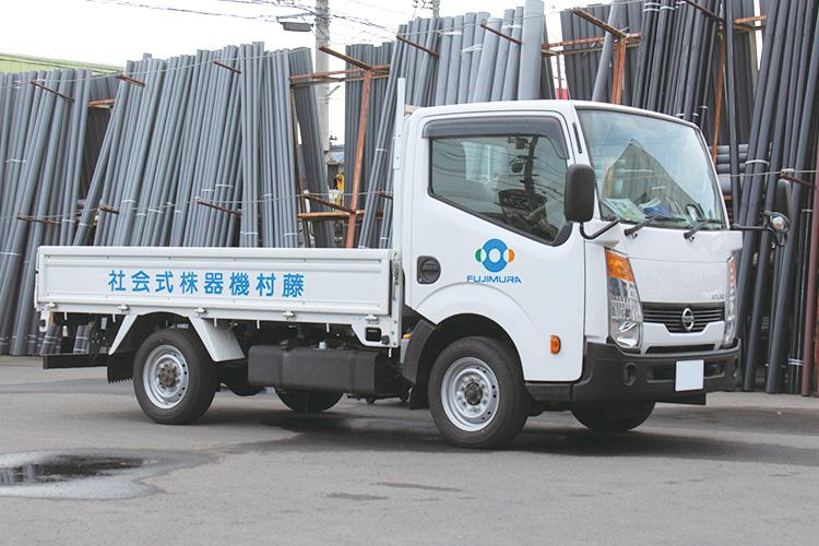 藤村機器株式会社 配送トラック
