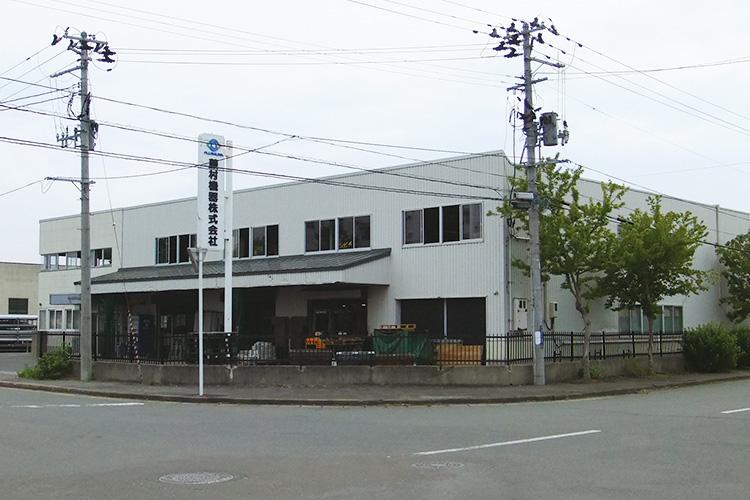 藤村機器株式会社 青森支店 外観の様子