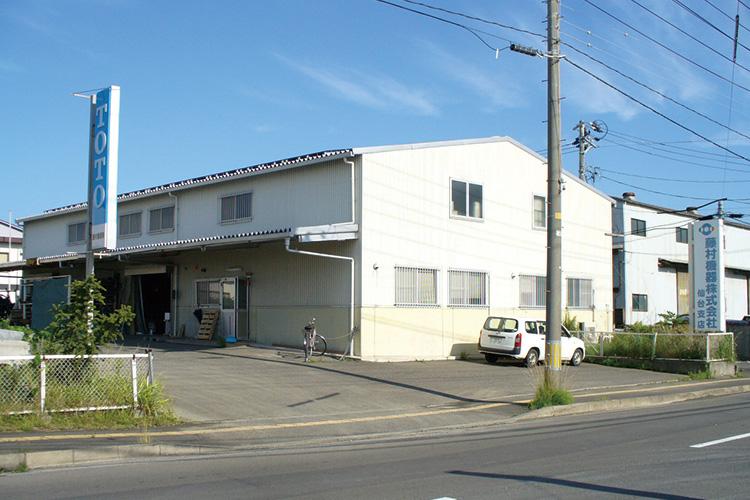 藤村機器株式会社 仙台支店 外観の様子