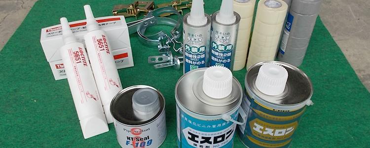 藤村機器株式会社 取扱い商品・配管副資材類